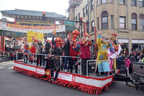 芝加哥南華埠舉行黃曆新年大遊行