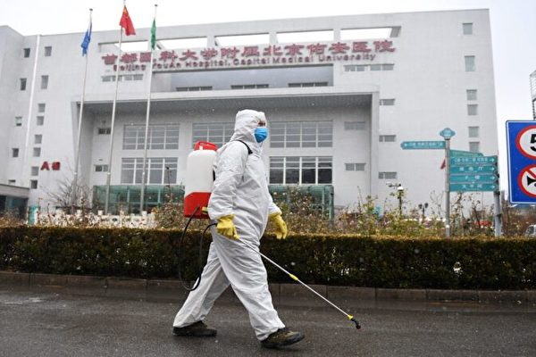 【一線採訪】北京封區封道 食品價高漲