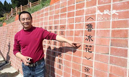 城合茶叶负责人江增平指出,大北坑休闲农业区拥有丰富自然生态和朴实慢活环境。