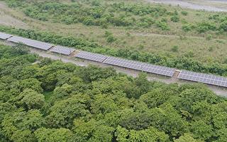 屏縣首創太陽光電綠能堤防 可供650戶家庭用電