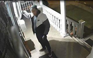 三名小偷破窗入法拉盛民宅  偷走价值2400元首饰