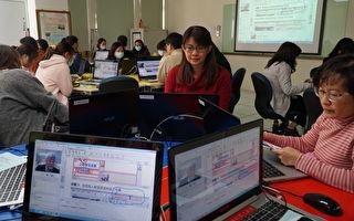 建置远距教学平台 大叶大学提供港澳生自主学习