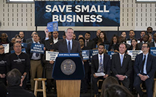 紐約市府給企業減負 減免部分商業罰款