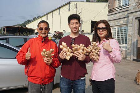 左起全新國際公司董事長李銘根、CEO戚孟昌和戚母陳燕妮,對台灣好薑銷 美有信心。