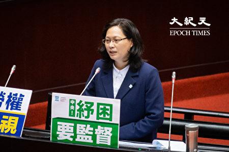 民众党团总召、立委赖香伶21日表示,防疫照顾假将到24日截止,会否会有第二波防疫照顾假。