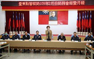 台東警局破獲國際販毒集團 縣長高度讚揚