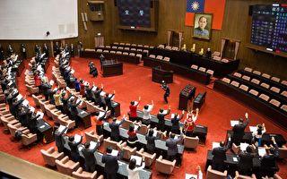 立院21日开议 将宣读参与WHO共同声明