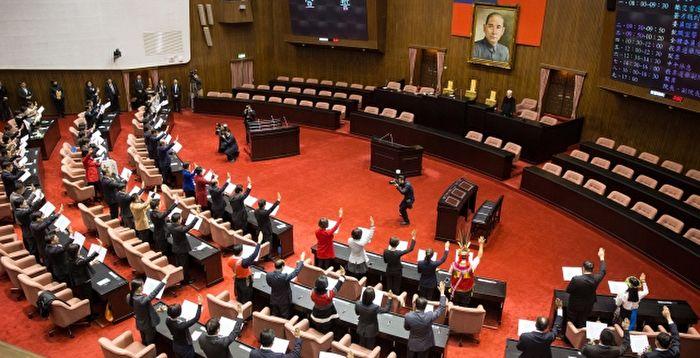立院21日開議 將宣讀參與WHO共同聲明