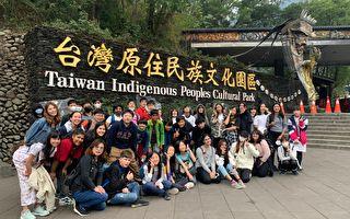 台灣防疫受肯定 泰國國際學校赴屏東旅行