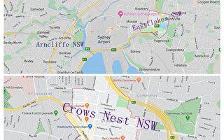 今年有利於投資者 悉尼三區買房增值受關注