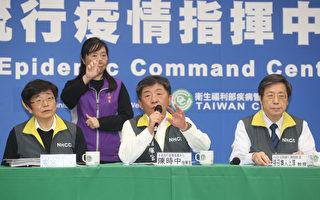 台灣再新增2例 為案27的親人