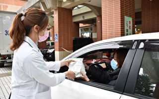 慢箋領藥 彰化兩家大醫院提供「得來速」