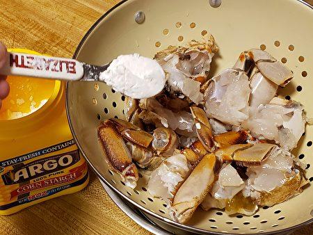 梁廚美食, 薑黃冬粉蟹煲