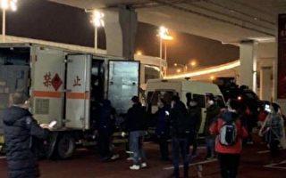 萬名醫護被派往武漢 江蘇團物資被搶惹議
