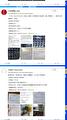 圖說:北京時間2月12日凌晨4點左右,微博「新冠肺炎求助超話」第一頁,滿屏都是新肺炎病人家屬,在為危在旦夕的親人求救。(網絡截圖)