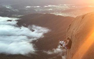 懸崖邊懸空進餐 維州推新奇項目吸引遊客