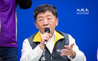 武汉肺炎日本境外移入首例 2月中跟团游大阪