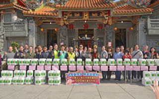 對抗疫情 樹林鎮南宮捐贈防疫物資