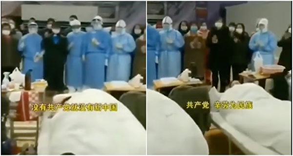 武昌洪山體育館方艙醫院內,醫患對著病床唱紅歌。(影片截圖)