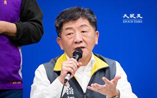 為防疫需要 台灣政府將依法發布確診個案資料