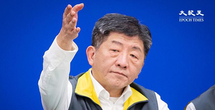 日本旅遊建議 提升為第一級