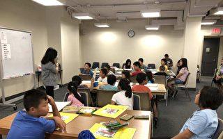 紐約社區聯盟華埠舉辦免費兒童繪畫班