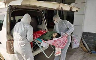 魏京生:是病毒還是獨裁殺人?