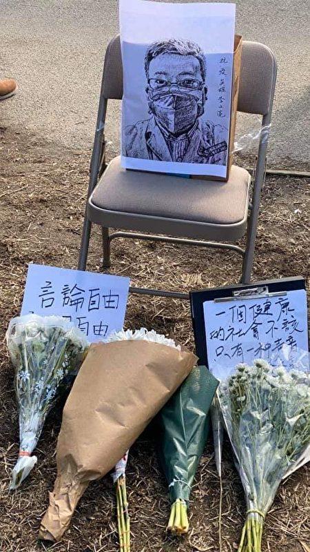 上百名紐約華人9日下午在曼哈頓中央公園吹哨悼念李文亮醫生。(ken siu臉書)