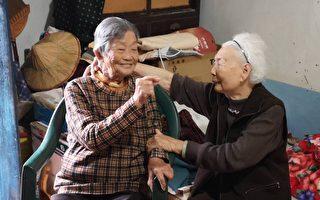 人瑞志工 105岁阿嬷走访关怀独居老人