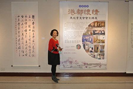 天臘書畫會會長劉寶桂,規劃「港都懷情」主題,於基隆文化中心三樓藝廊展出。