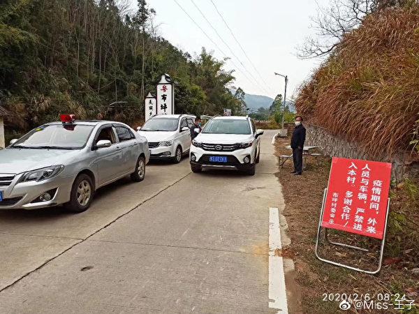 广东省梅州封村。(网络图片)