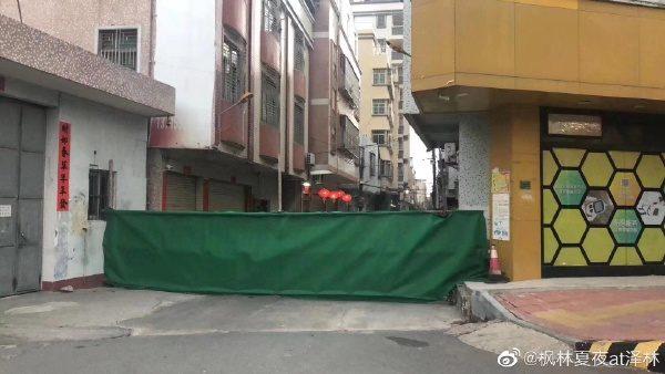 广东汕头某地封村。(网络图片)