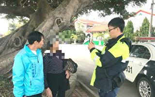 八旬老婦出門迷途  M-POLICE警用電腦助返家