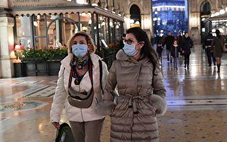 疫情发展快速 意大利旅游二级警示