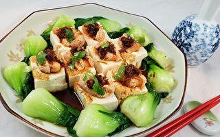 【梁廚美食】明太子蒸豆腐〜和食風味 下酒菜上選