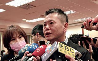 港區國安法細則公布 林為洲:嚴厲譴責