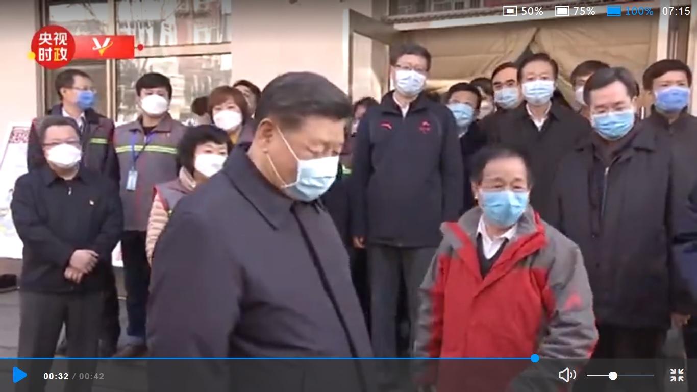 2月10日下午,習近平到北京朝陽區視察疫情防控工作。這是疫情爆發兩個多月後,習近平首次視察疫情。(影片截圖)