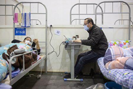 圖為隔離中的中國民眾。(STR/AFP via Getty Images)