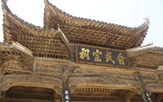 【馨香雅句】安頓身心的路徑——古時家譜宗祠