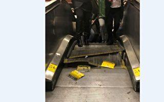 報告:維修員拖半年  地鐵手扶梯成「陷阱」