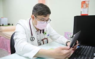 居家检疫隔离  花莲慈院启动通讯诊疗