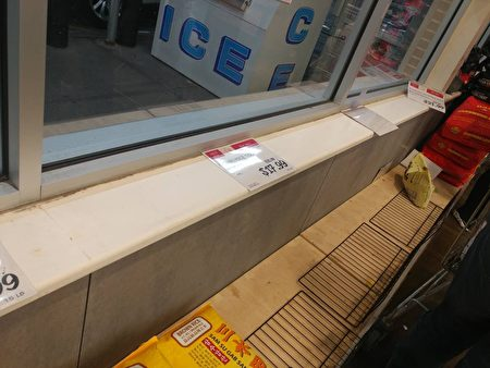 H Mark的大米被搶購。(讀者提供)