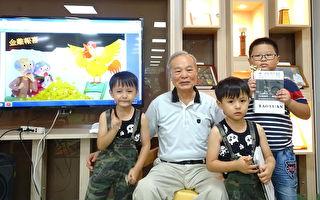 捐百万推广儿童文学 市长代颁总统府褒扬令