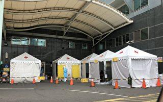 嘉義市醫院與診所攜手合作擴大採檢