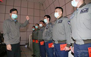 中共軍機連續兩天擾台 被指轉移疫情焦點