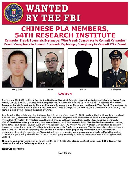 美國聯邦調查局公開的四名中共軍方黑客的相關資料。(FBI)