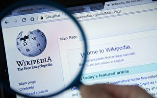 MIT开发人工智能系统编辑维基百科
