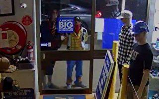 盗贼扮卡通抢劫五金店 警方公布照片通缉