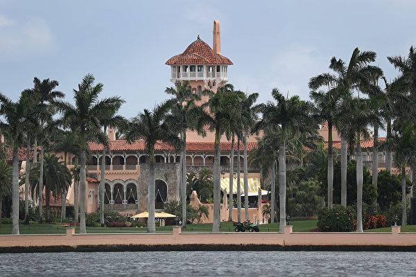 2019年第二位闖入海湖莊園的中國籍女子被判刑6個月。圖為特朗普總統位於佛羅里達州的海湖莊園(Mar-a-Lago)外景。(Joe Raedle/Getty Images)