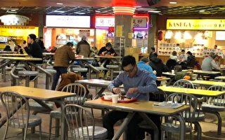 图:因担忧新冠状病毒蔓延,位于丽晶广场美食中心的客流近几期大幅下滑。(王昱莎/大纪元)